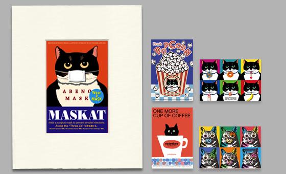 【猫柄】カツミアート(松下カツミ)ポストカード-9(マット付き)
